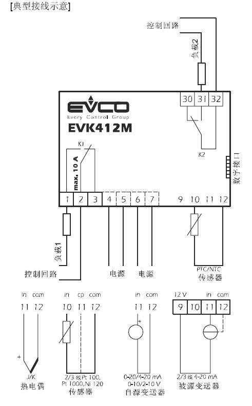 555芯片温控电路图